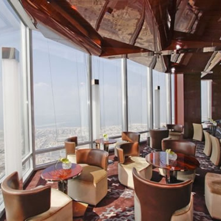 At.Mosphere - World's Highest Restaurant